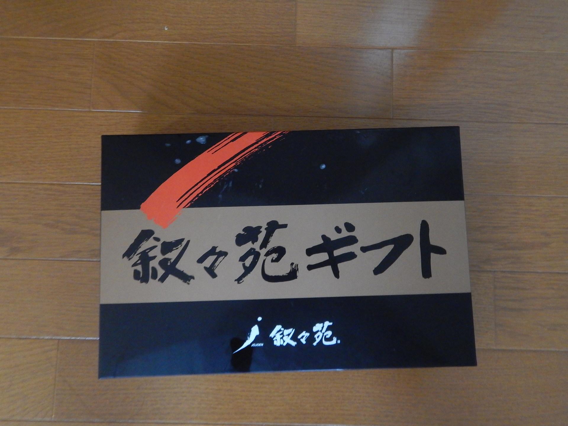 楽しみ~(゜∀三゜三∀゜) ウホー!