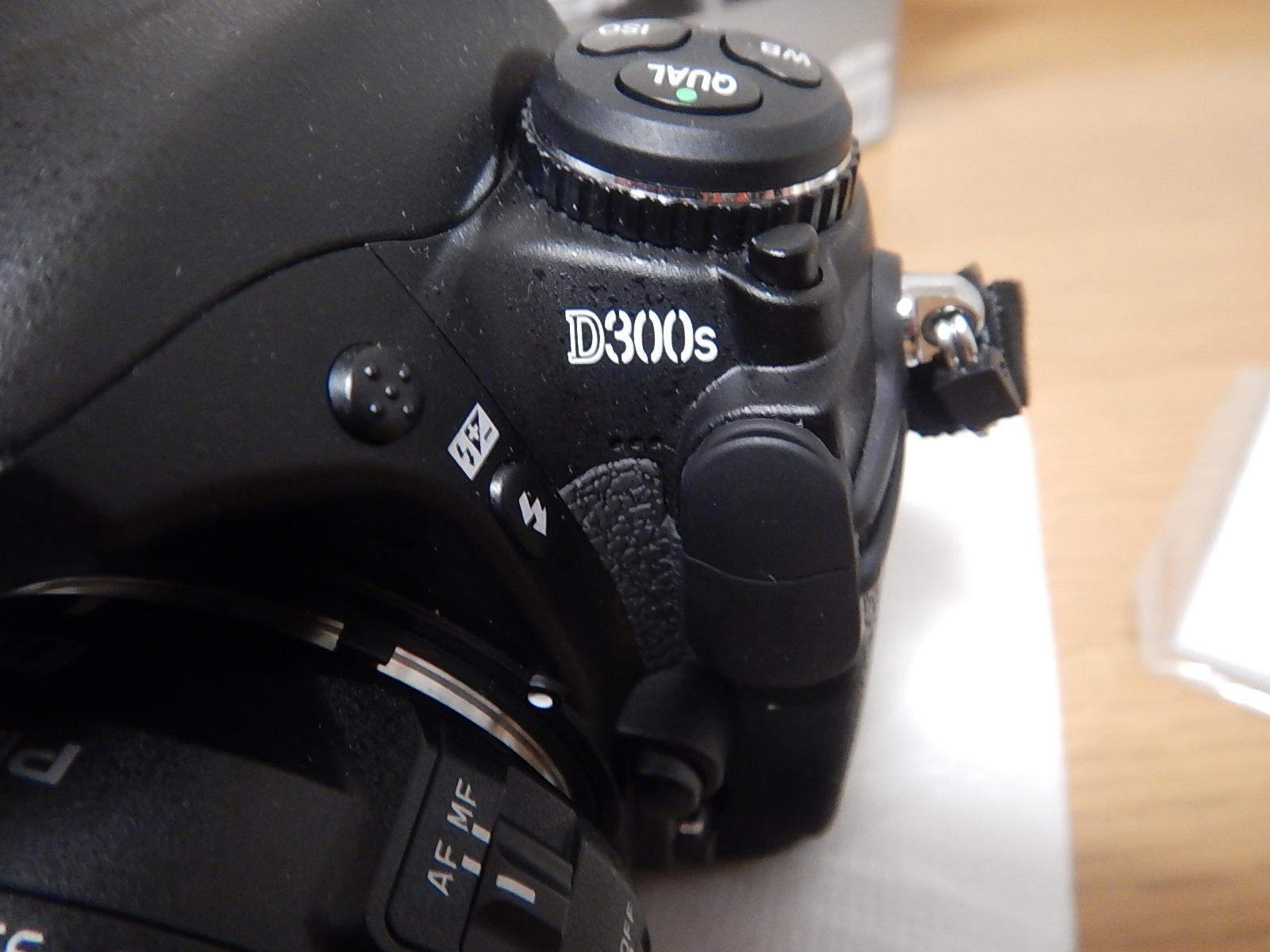 中古品という選択 Nikon D300S