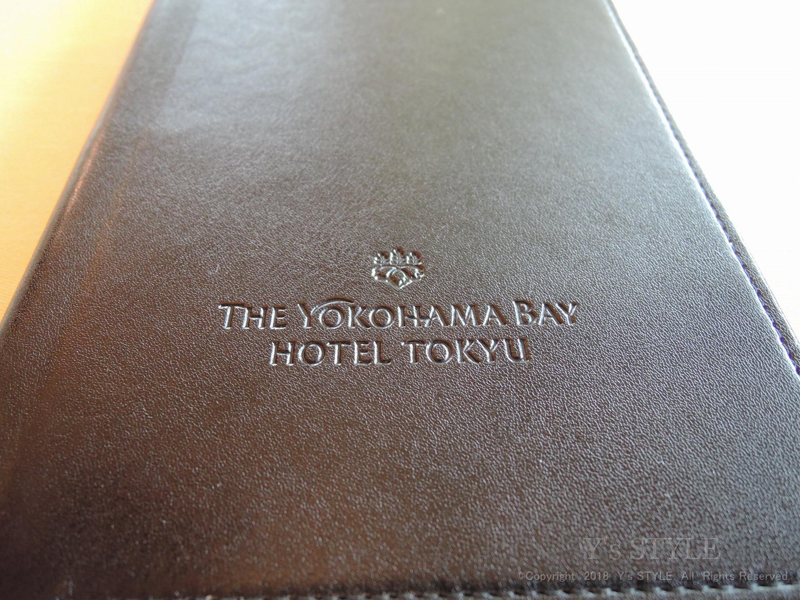 誕生日にThe Yokohama Bay Hotel TokyuにあるQueen Aliceに行ったよ