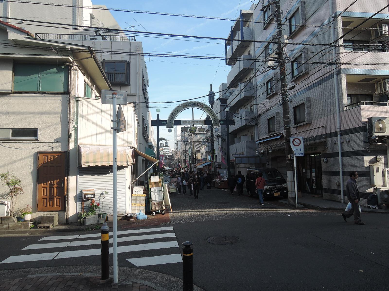 横浜のアメ横? 松原商店街